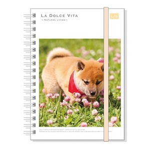 Photo Series Attached Hard Cover Ring Notebook Flower Dog