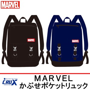 Character Merchandize Commuting Going To School Bag Cover Pocket Backpack