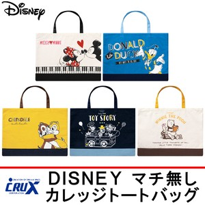 Character Merchandize College Bag None