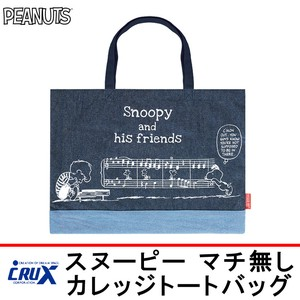 Character Merchandize Snoopy None College Bag Onp Denim
