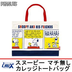Character Merchandize Snoopy None College Bag Comic