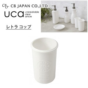 Japan Cup White Antique Resin Series