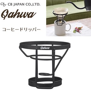 Japan Coffee Dripper Wire Construction Dripper