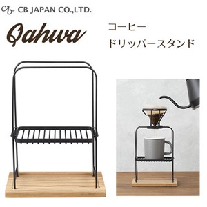 Japan Coffee Dripper Stand Wire Construction Dripper