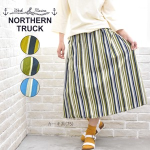 Rack Flare Skirt Multi Stripe Cotton