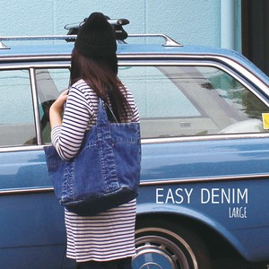 Easy Denim Tote