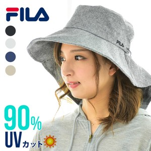 Broad-brimmed Hat Uv Countermeasure UV Cut Effect Broad-brimmed Hats & Cap Processing
