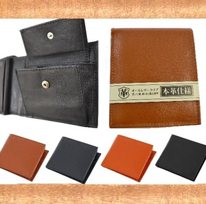 Assorted Colors All Leather Men's Wallet Genuine Leather Use