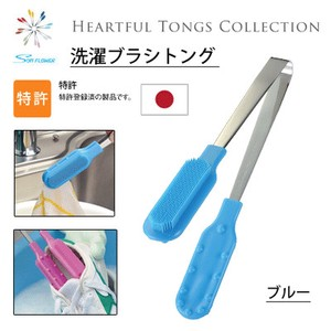 Patent Washing Brush Tong Blue Fabric Soft Resin