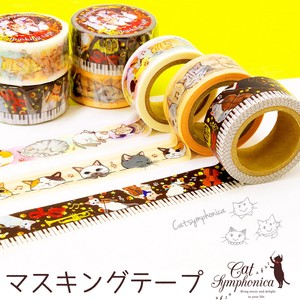 Washi Tape Music