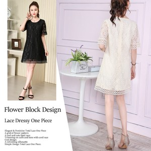Ply Down Flower Block Lace One-piece Dress