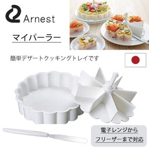ARNEST Easy Dessert Cooking Tray