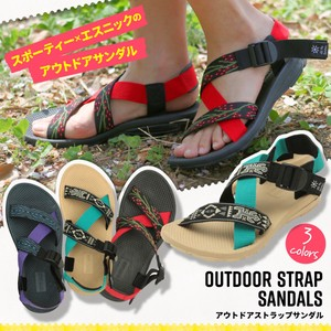 Outdoor Good Strap Sandal Sport Sandal Sandal Trip Outdoor Good Sandal