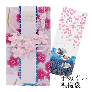 Hand Towel Gift Money Envelope Thusen