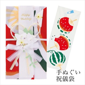 Hand Towel Gift Money Envelope Watermelon Japanese Fan Thusen