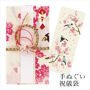 Hand Towel Gift Money Envelope Java Sparrow Thusen