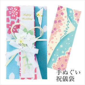 Hand Towel Gift Money Envelope Full Bloom Fuji Thusen