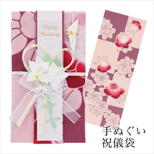 Hand Towel Gift Money Envelope Rose Thusen