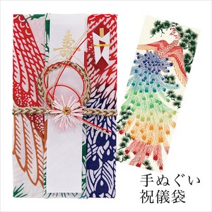 Hand Towel Gift Money Envelope Phoenix Thusen