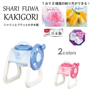 PEARL KINZOKU Easy Shaved Ice Machine