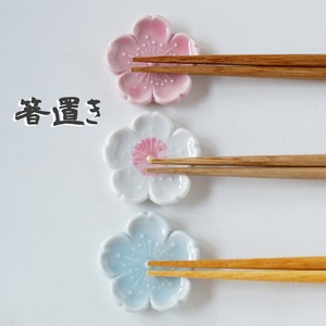 Chopstick Rest Sakura Made in Japan Mino Ware