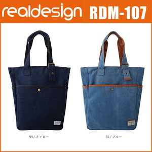 Casual Denim Tote Bag