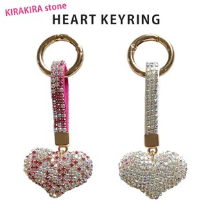Popular Glitter Greeting Cards Holder Key Ring