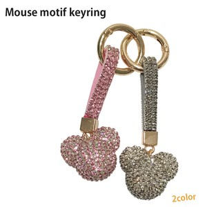 Popular Glitter Rhinestone Key Ring Key Ring