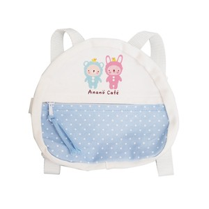 Baby Costume Backpack Blue