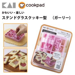KAIJIRUSHI Pleasant Sten Glass Cookie Mold Girly