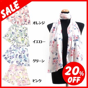 Spring Items Material Brilliant Large Format S/S Stole Floral Pattern Print