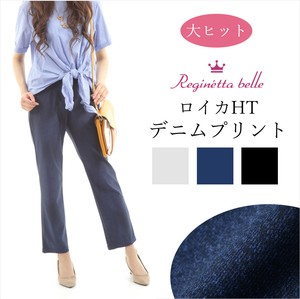 Denim Print Straight Pants