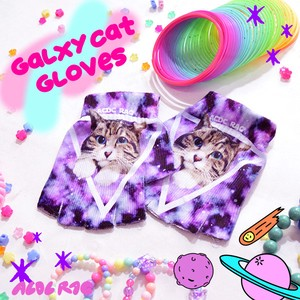 Galaxy Cat Glove cat Cat Glove Glove Space Pop