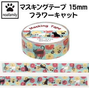 Washi Tape Flower Cat