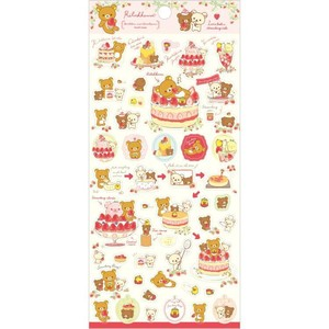 Rilakkuma SEAL Strawberry Party