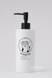 cat Refill Bottle Shampoo