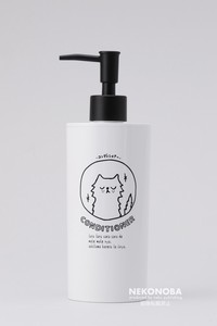 cat Refill Bottle Conditioner
