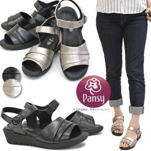 Pansy Office Sandal Shoe Ladies Neck Strap Flat