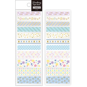 Washi Tape SEAL Star