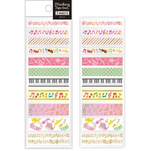 Washi Tape SEAL Music