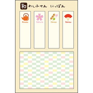 Japanese Paper Husen Bookmark Flower Dumpling