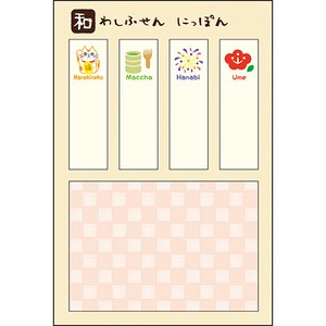 Japanese Paper Husen Bookmark Cat Koban