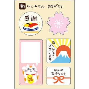 Japanese Paper Husen Appreciation Beckoning cat