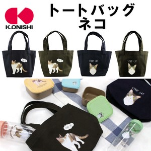 ONISHI-KEN SEIHAN Tote Bag cat