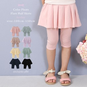Pleats Design Flare Half Skirt & Pants 8 Colors