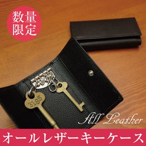 Case Genuine Leather Cow Leather Key Ring
