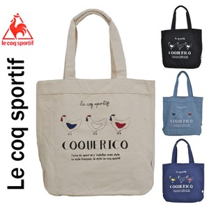Canvas A4 Going To School Bag Hump Tote