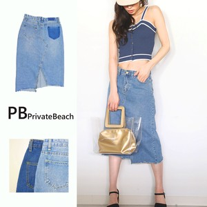 Remake Denim Skirt