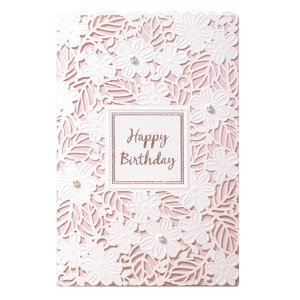 Birthday Laser Pearl Card White