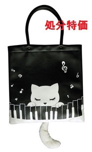 Cat Attached Tote Piano Music Version
